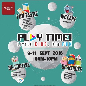 Play Time 2016